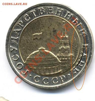 Бракованные монеты - Изображение 002