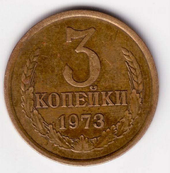 3 коп1973г и 3 коп 1980г. - 3-73