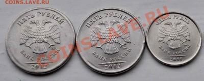 Бракованные монеты - DSC_0378-1