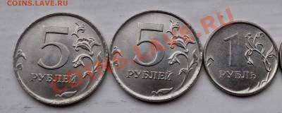Бракованные монеты - DSC_0382-1