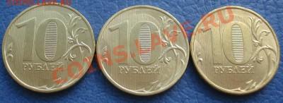 Бракованные монеты - 10 руб 2012 ммд_1
