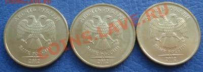 Бракованные монеты - 10 руб 2012 ммд_3