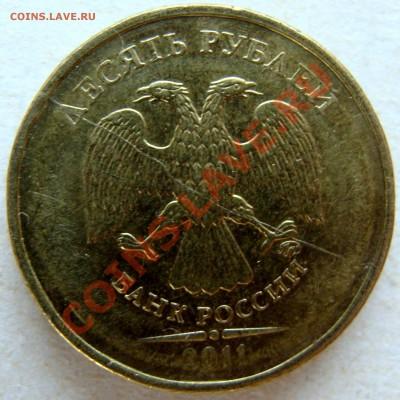 Бракованные монеты - DSC04771.JPG