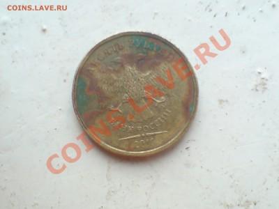 Бракованные монеты - DSC00009.JPG