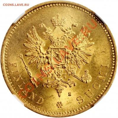 Коллекционные монеты форумчан (золото) - 20 M. 1880 MS-63 (2)