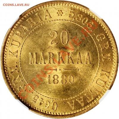 Коллекционные монеты форумчан (золото) - 20 M. 1880 MS-63 (1)