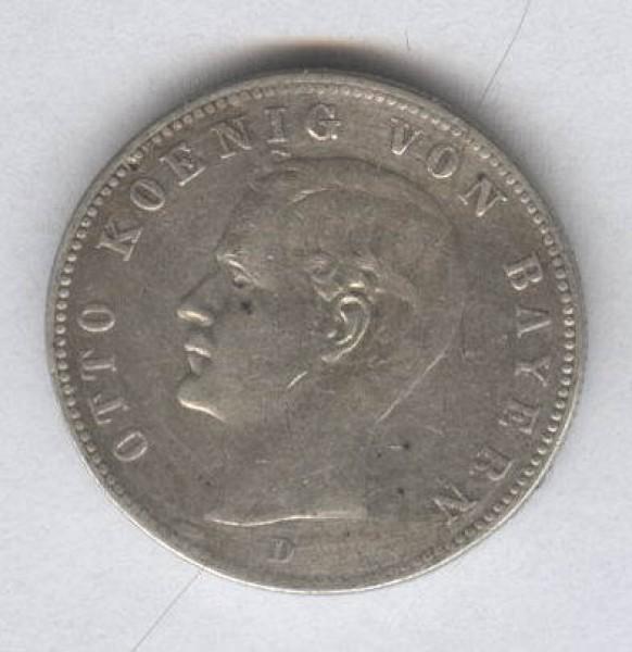 серебрянные монеты Германии - 1912a