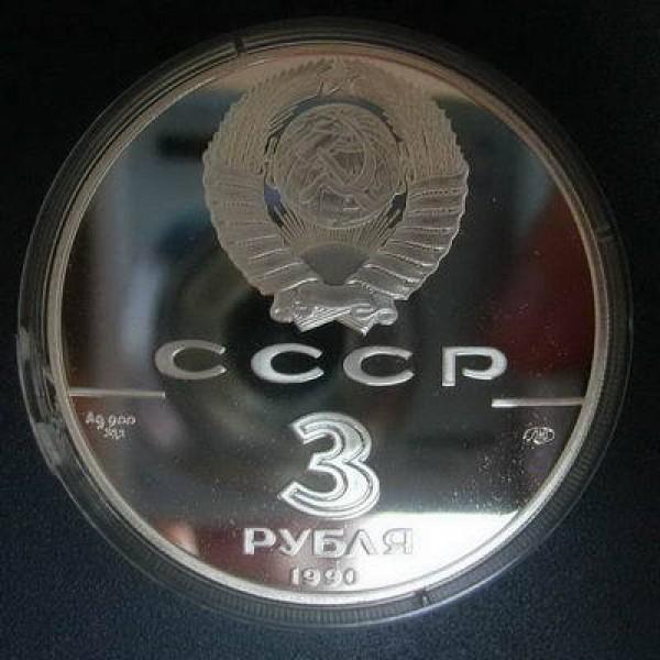 серебрянные монеты Германии - 1993b