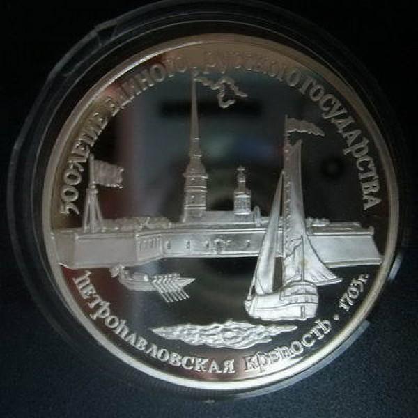 серебрянные монеты Германии - 1993a