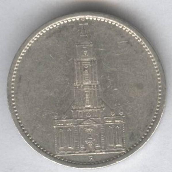 серебрянные монеты Германии - 2030a