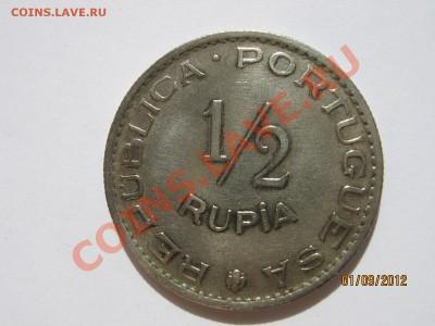 Португальские колониии. - IMG_1532