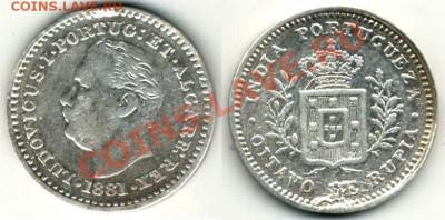 Португальские колониии. - Португальская Индия 1.8 танга 1881