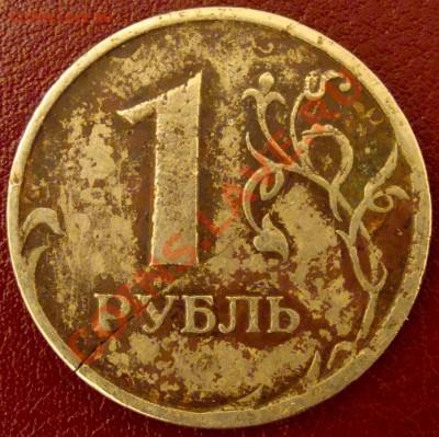 Бракованные монеты - DSC04778.JPG