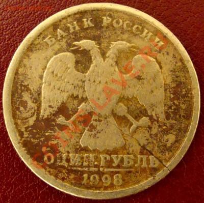 Бракованные монеты - DSC04777.JPG