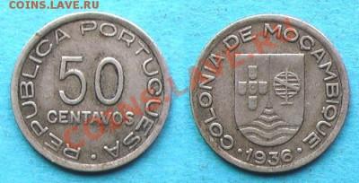 Португальские колониии. - mos50c36