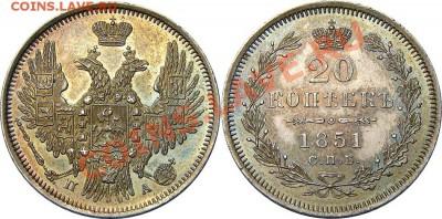 Коллекционные монеты форумчан (мелкое серебро, 5-25 коп) - 2577236870