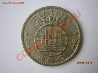Португальские колониии. - IMG_1553