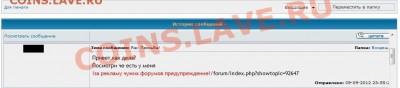 Правила форума Самара Нумизматика - читать всем!!! - Безымянный