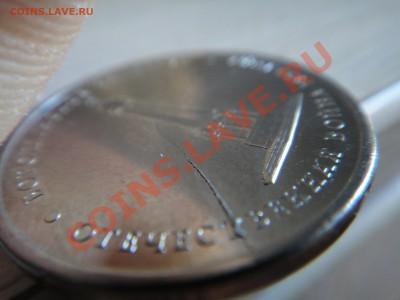 Бракованные монеты - 5 рублей брак (5).JPG