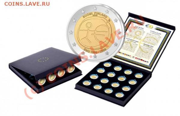 10 лет евро - 961928