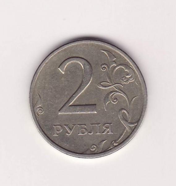 50 копеек СССР ! до 07.09.08 - 2-99-sp1.JPG