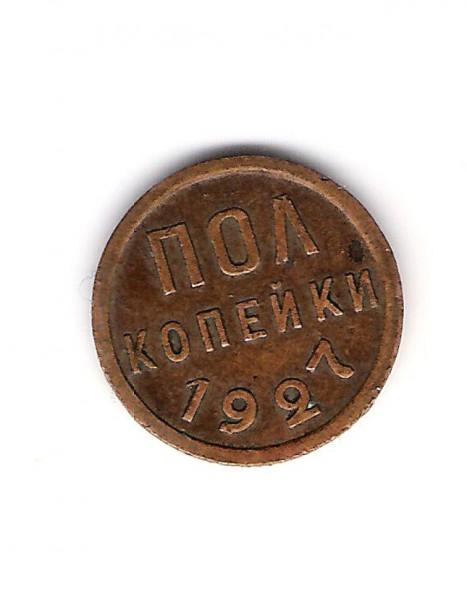 ПОЛ копейки 1927 г. до 08.09.08 - 0r
