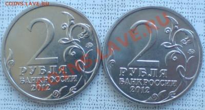 Бракованные монеты - DSC00007_cr