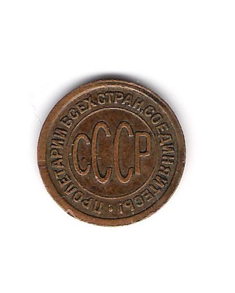 ПОЛ копейки 1927 г. до 08.09.08 - 0