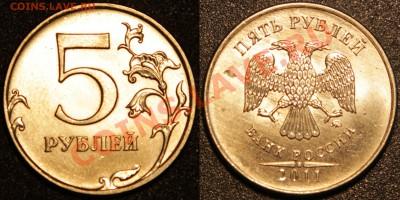 Бракованные монеты - 5рур2011засорение