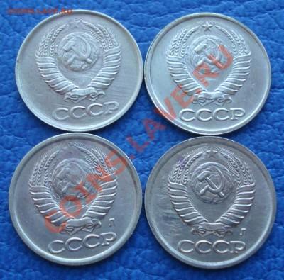 1 коп. 1991 М без солнечного диска в гербе - 1 коп 19984, 90,91 л_непроштамп_2