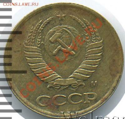 1 коп. 1991 М без солнечного диска в гербе - 1коп