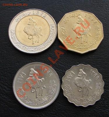 наборы иностранных монет в отличном состоянии - Ливия четыре 2