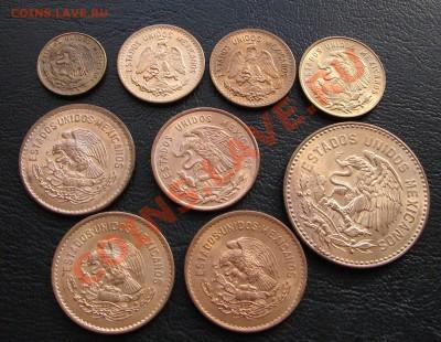 наборы иностранных монет в отличном состоянии - Мексика 40ые50ые девять 2