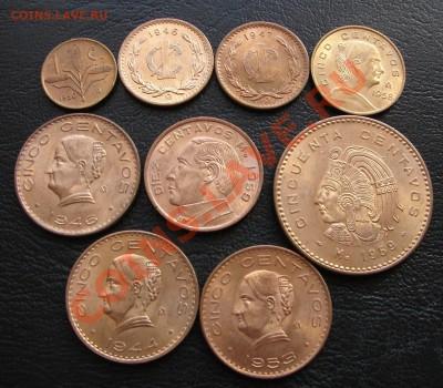 наборы иностранных монет в отличном состоянии - Мексика 40ые50ые девять 1