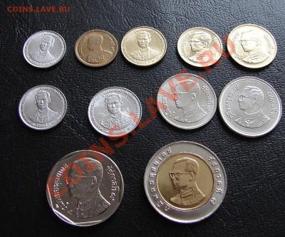 наборы иностранных монет в отличном состоянии - Таиланд одинадцать 2
