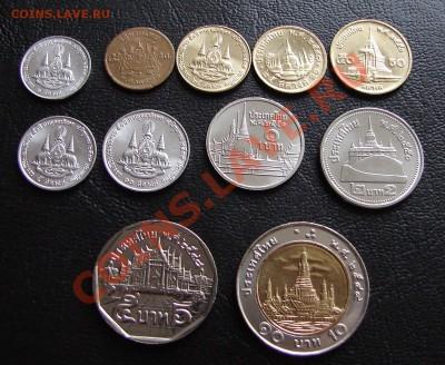 наборы иностранных монет в отличном состоянии - Таиланд одинадцать 1