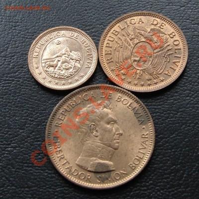 наборы иностранных монет в отличном состоянии - Боливия 1951 2