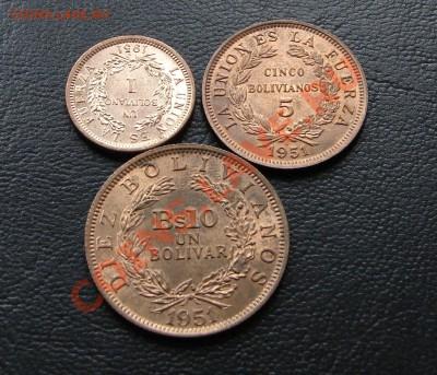 наборы иностранных монет в отличном состоянии - Боливия 1951 1