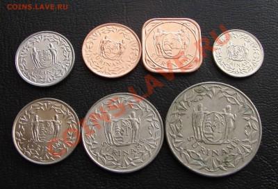наборы иностранных монет в отличном состоянии - Суринам семь 2