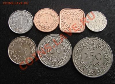 наборы иностранных монет в отличном состоянии - Суринам семь 1
