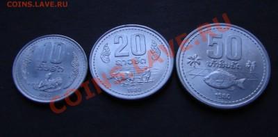 наборы иностранных монет в отличном состоянии - Лаос 1