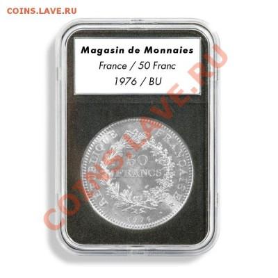 Квадратные капсулы для монет QUADRUM - 342039