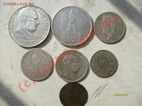 Вам нравятся монеты в таком сохране? - S6300677.JPG