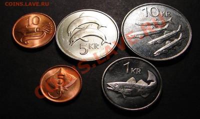 наборы иностранных монет в отличном состоянии - Исландия 1