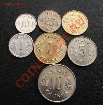 наборы иностранных монет в отличном состоянии - Исландия семь 1