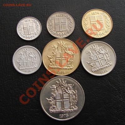 наборы иностранных монет в отличном состоянии - Исландия семь 2