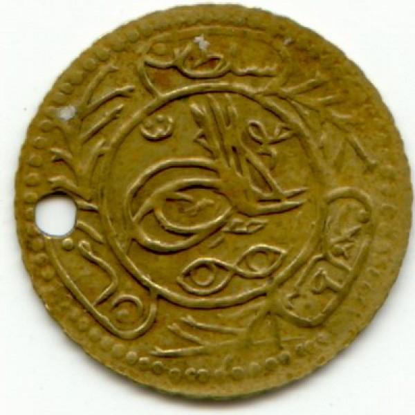 Кто может сказать - что это за монета - asia2