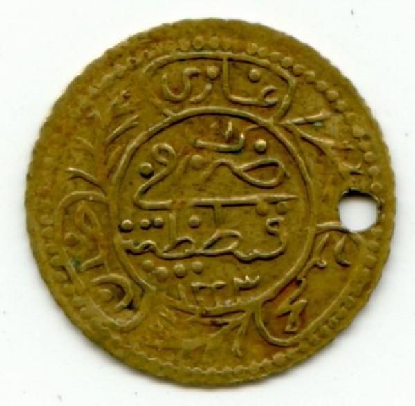 Кто может сказать - что это за монета - asia1