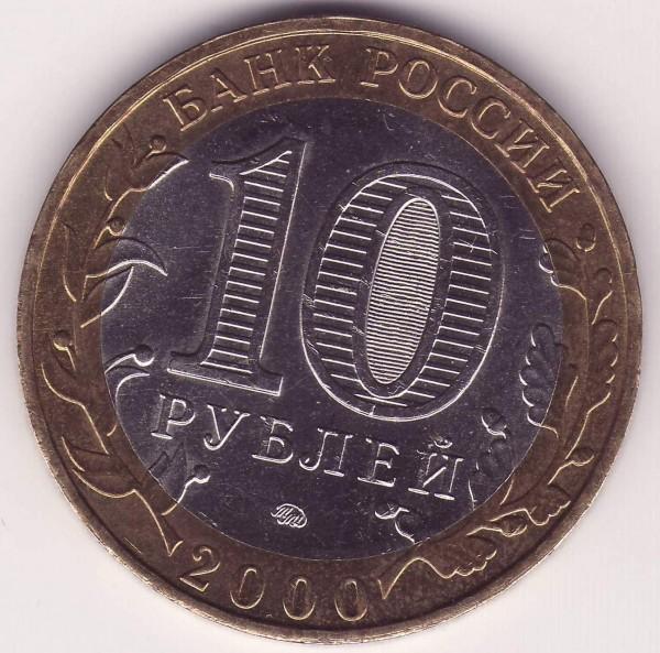 ПОЛ копейки 1927 г. до 08.09.08 - 10-201.JPG