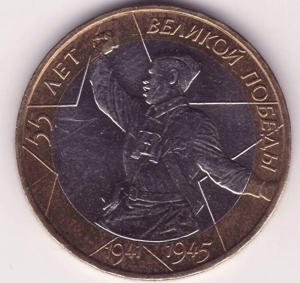 ПОЛ копейки 1927 г. до 08.09.08 - 10-202.JPG